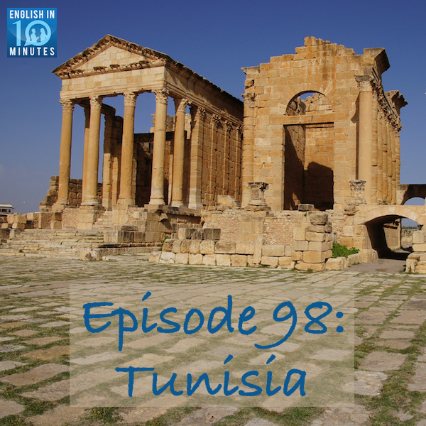 Episode 98: Tunisia
